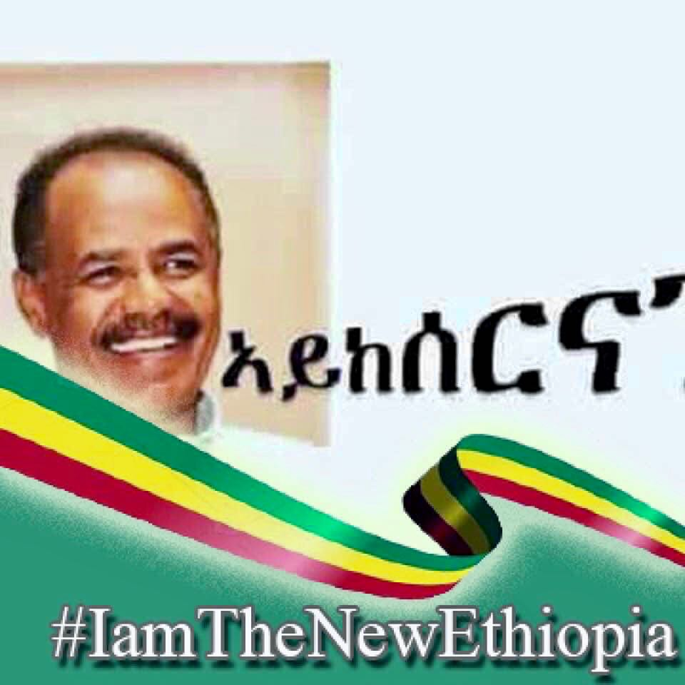 Isaias I am the new Ethiopia